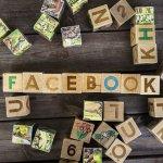 """איך """"להרוג"""" את מוניטין המותג שלכם במדיה החברתית"""